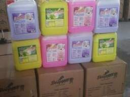 We sell from the warehouse in Turkey, wholesale household ch - photo 3