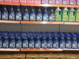 We sell from the warehouse in Turkey, wholesale household ch - photo 4