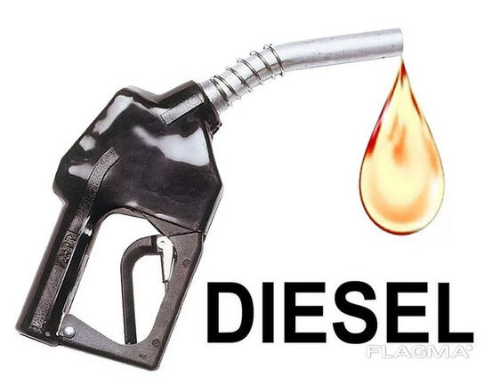 Дизельное топливо, ДТ Е5, ДТ Е4, Бензин А95 нефтепродукты
