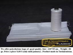 Polyethylene bag for wholesale - фото 2